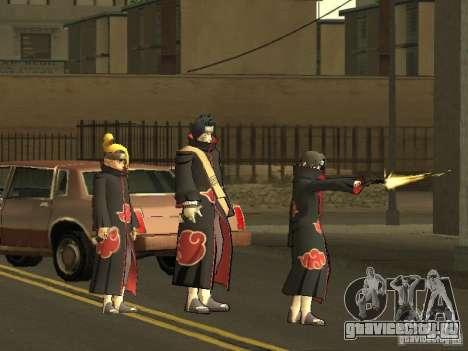 The Akatsuki gang для GTA San Andreas четвёртый скриншот