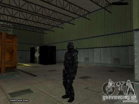 New Army для GTA San Andreas
