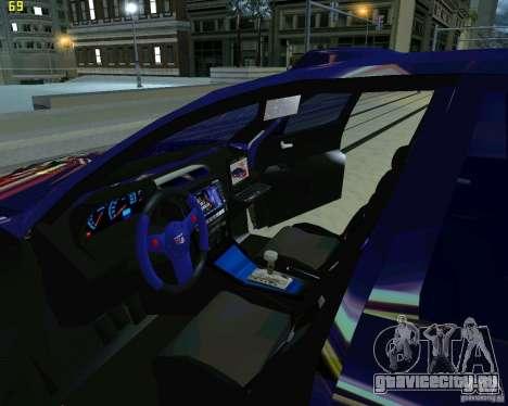 Skoda Octavia III Tuning для GTA San Andreas вид сбоку