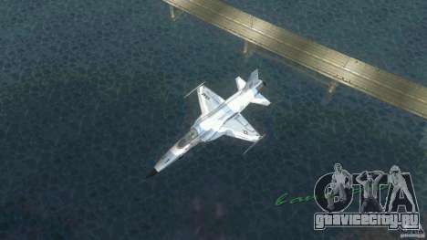 US Air Force для GTA Vice City вид сзади слева