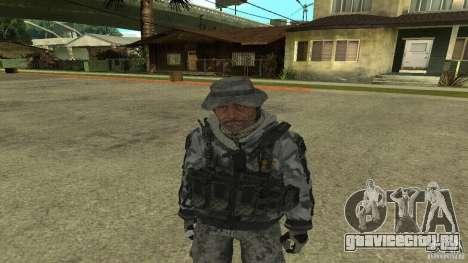 Captain Price для GTA San Andreas