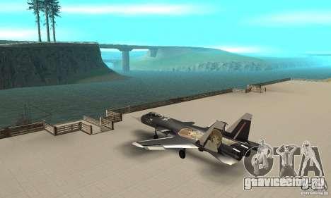 Су-47 «Беркут» Anime для GTA San Andreas вид сзади слева