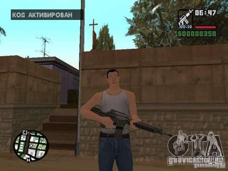 Скин для CJ - Крутой мужик для GTA San Andreas четвёртый скриншот