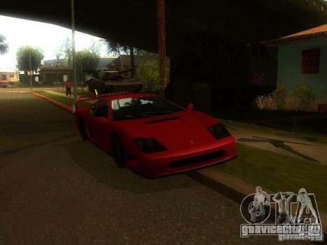 New Car in Grove Street для GTA San Andreas четвёртый скриншот