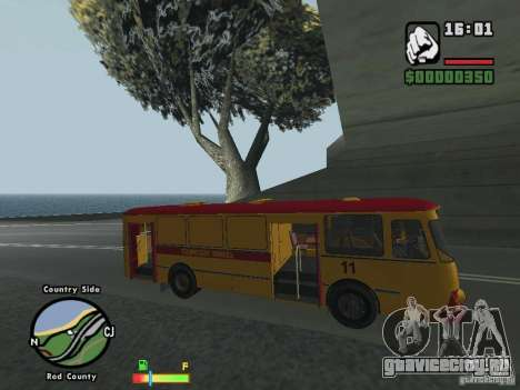 ЛИАЗ 677 ХБИ Техпомощь для GTA San Andreas вид сзади слева