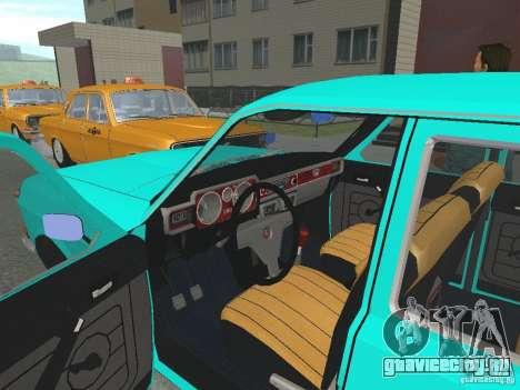 ГАЗ 24-12 Волга для GTA San Andreas вид сзади