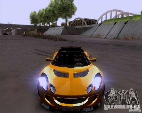 Lotus Exige для GTA San Andreas вид сверху