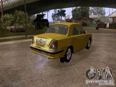 ГАЗ 31107 Волга для GTA San Andreas вид сзади слева