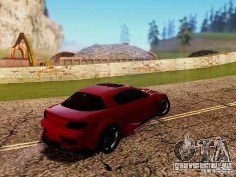 Mazda RX8 Reventon для GTA San Andreas вид справа