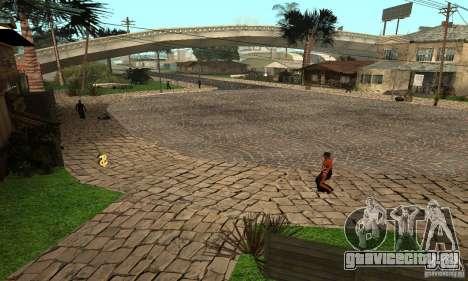 Grove Street для GTA San Andreas