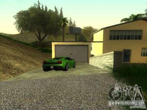 Дорогие тачки в элитном районе Лос-Сантоса для GTA San Andreas второй скриншот