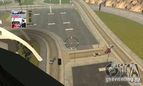 Police Maverick 2 для GTA San Andreas вид изнутри