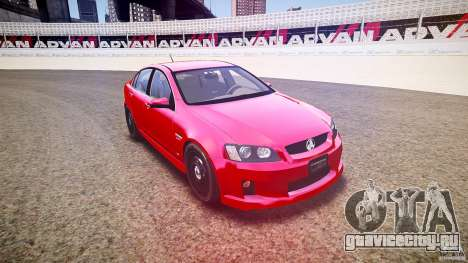 Holden Commodore (CIVIL) для GTA 4