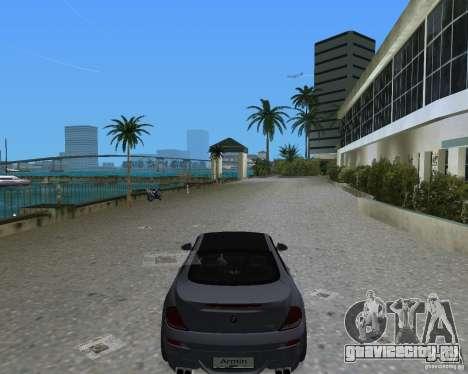 BMW M6 для GTA Vice City вид сзади слева