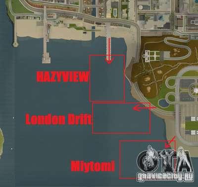 NFS:Shift Drift Tracks для GTA San Andreas пятый скриншот