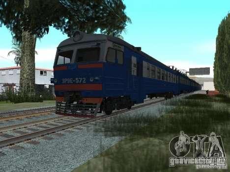 ЭР9М-576 для GTA San Andreas
