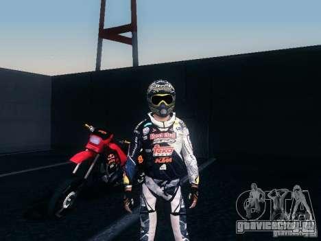 Race Ped Pack для GTA San Andreas
