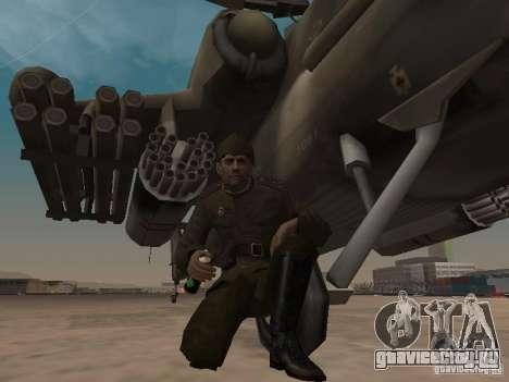 МИ-28 для GTA San Andreas вид сверху