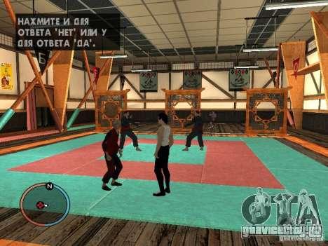 Скин Брюса Ли для GTA San Andreas четвёртый скриншот