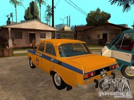 АЗЛК 2140 Милиция Ранняя версия для GTA San Andreas