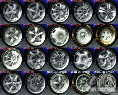 Wheels Pack NFSPS II для GTA San Andreas
