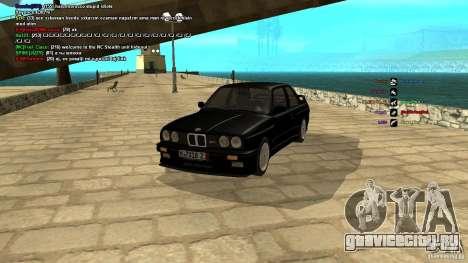 BMW M3 E30 1989 для GTA San Andreas