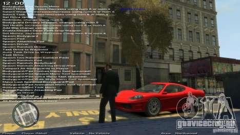 Simple Trainer Version 6.2 для 1.0.1.0 - 1.0.0.4 для GTA 4 второй скриншот