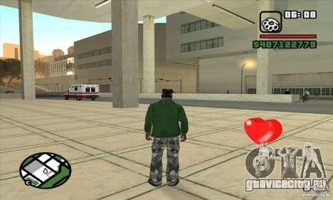 Аптечки для GTA San Andreas третий скриншот