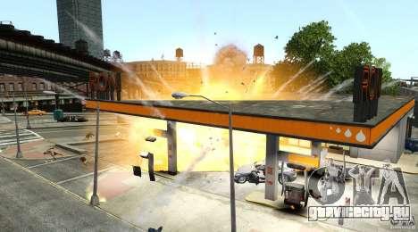 Explosion & Fire Tweak 1.0 для GTA 4