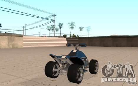 Powerquad_by-Woofi-MF скин 1 для GTA San Andreas вид сзади слева