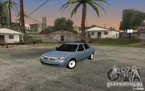 Лада Приора light tuning для GTA San Andreas