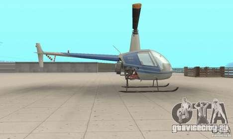 Robinson R22 для GTA San Andreas вид сзади слева