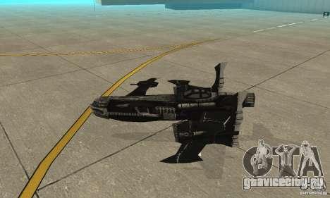 Hydra TimeShift Skin 2 для GTA San Andreas вид сзади слева