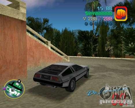 DeLorean DMC 12 для GTA Vice City вид сзади слева