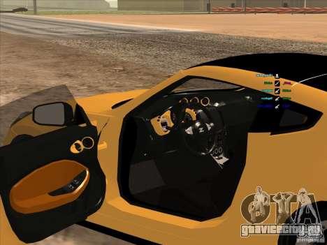 Nissan 370Z для GTA San Andreas вид справа