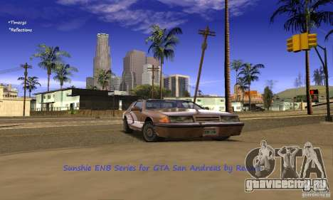 Sunshine ENB Series by Recaro для GTA San Andreas