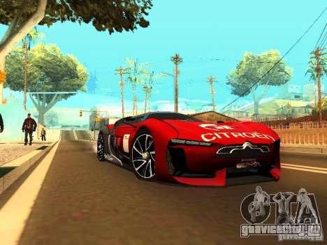 Citroen GT Gran Turismo для GTA San Andreas