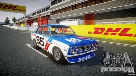 Datsun Bluebird 510 1971 BRE для GTA 4 вид справа