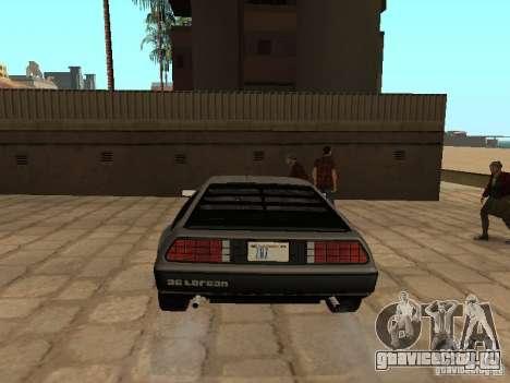 DeLorean DMC-12 1982 для GTA San Andreas вид сзади слева