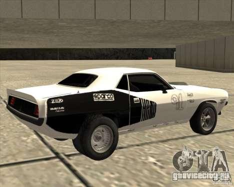 Plymouth Hemi Cuda Rogue для GTA San Andreas вид слева