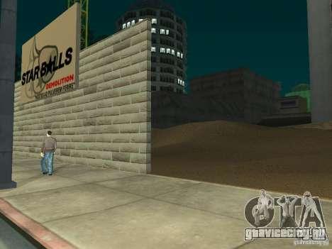 New Hospital - Новый госпиталь для GTA San Andreas пятый скриншот
