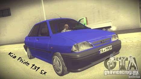 Kia Pride 131 SX для GTA San Andreas