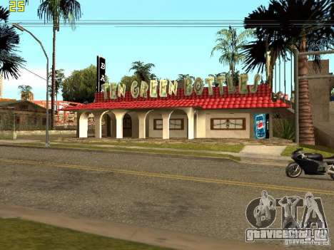 New Bar Ganton v.1.0 для GTA San Andreas