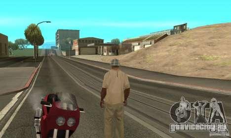 Очиститель для GTA San Andreas второй скриншот