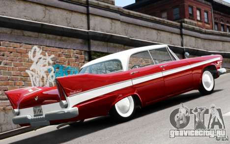 Plymouth Belvedere Sport Sedan 1957 для GTA 4 вид справа