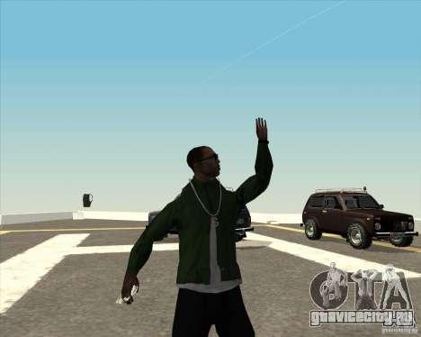 Разные анимации для GTA San Andreas седьмой скриншот