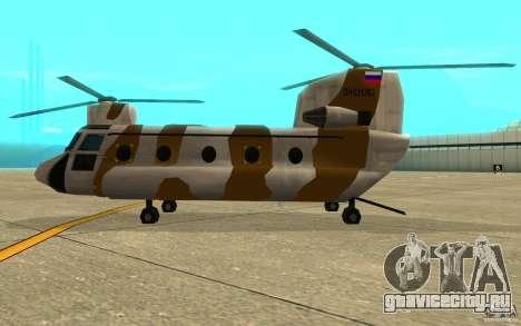 GTA SA Chinook Mod для GTA San Andreas вид сзади слева