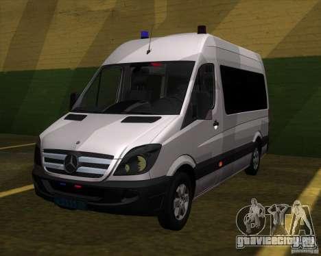 Mercedes-Benz Sprinter 311CDi для GTA San Andreas