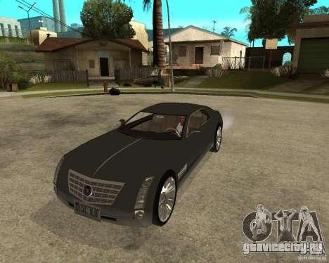 Cadillac Sixteen для GTA San Andreas