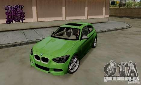 BMW M135i V1.0 2013 для GTA San Andreas